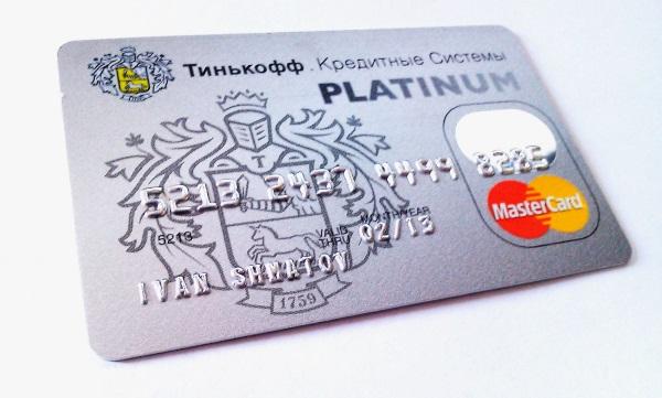 Как узнать проценты по кредитной карте?