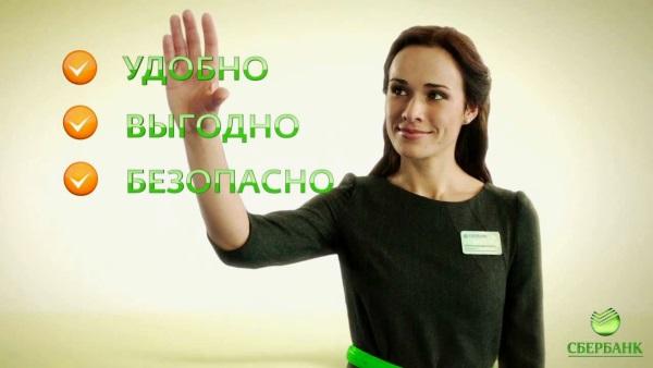Перевод накопительной части пенсии в НПФ Сбербанка