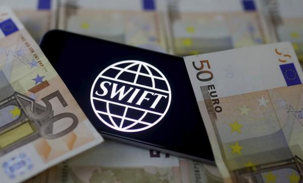 Справочник Swift (Свифт) банков