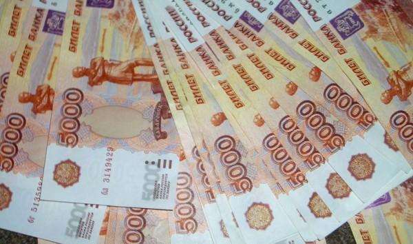 Где взять кредит в 500 тысяч рублей?