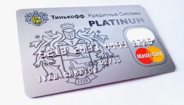 Оформление кредитной карты Тинькофф
