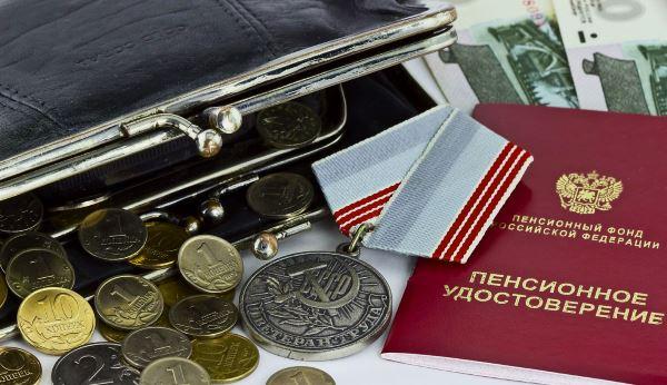Порядок расчета военной пенсии