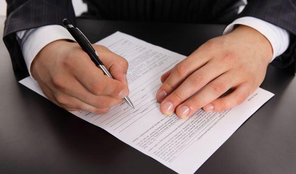 Заполнение назначения платежа в платежном поручении