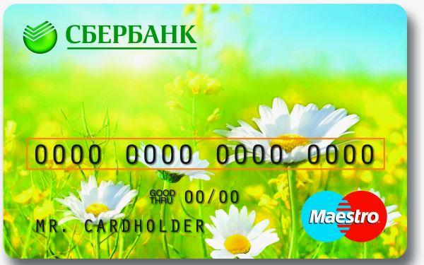Что означает номер банковской карты?