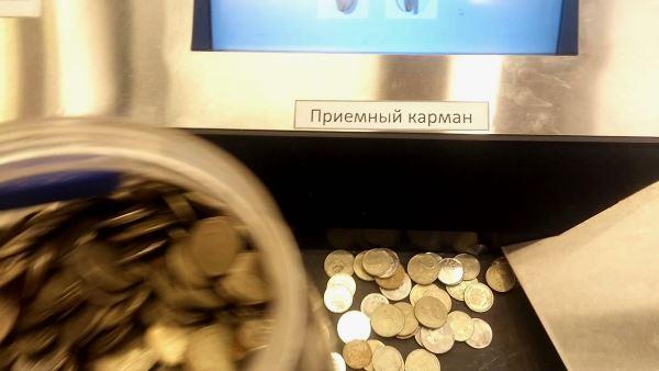 Обмен монет на купюры