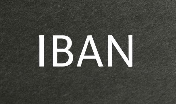Что такое IBAN код? Структура кода и когда он нужен?