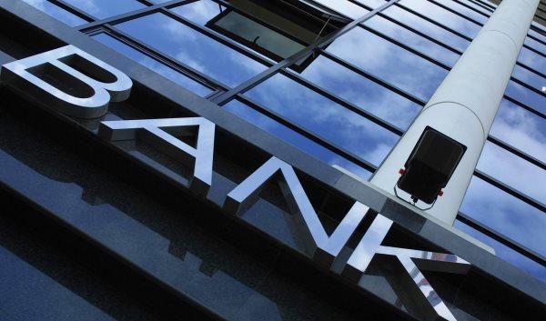 Банковский идентификационный код (БИК банка) - структура и порядок его присвоения
