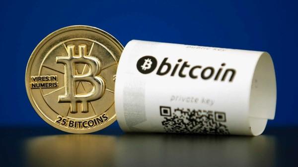 Как добывать криптовалюту?