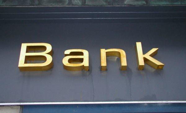 Что такое VO code банка?