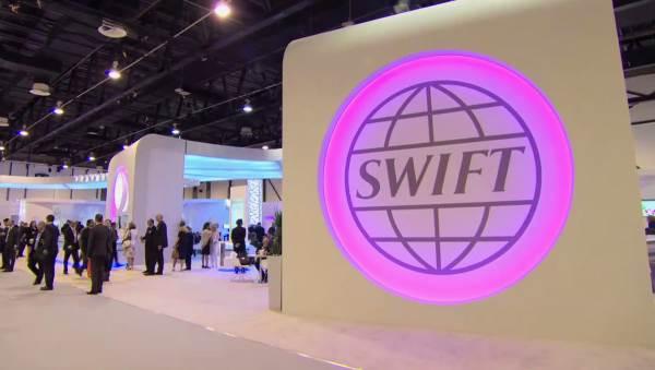 Как узнать Swift код банка?