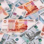 Увеличение лимита кредитной карты в банке Восточный