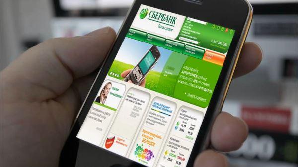 Отказ от услуги автоплатеж в Сбербанке