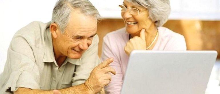 Выгодные кредиты для пенсионеров