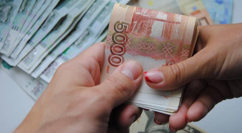 Онлайн заявка на займ в Манимен