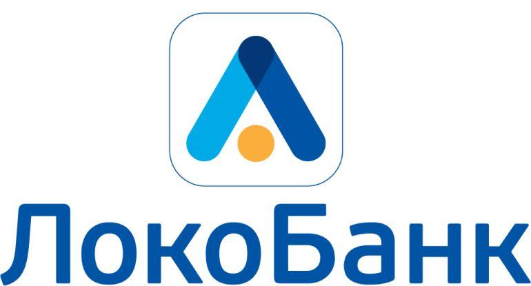Кредит для бизнеса в Локо банке: условия и документы