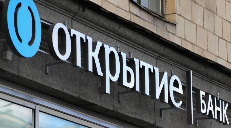 РКО от Банка «Открытие»