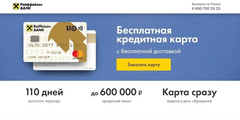 Карты с кэшбэком за оплату ЖКХ