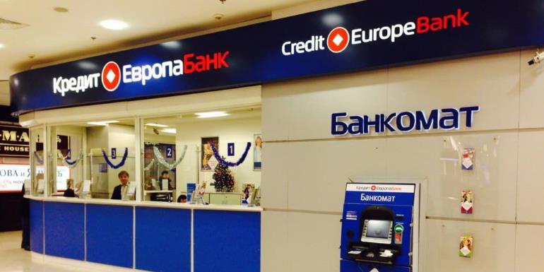 Онлайн заявка на кредитную карту Кредит Европа банка