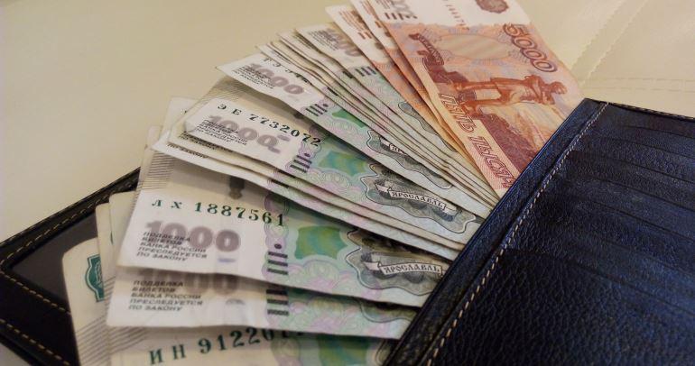 На каких условиях открывается валютный картсчёт?