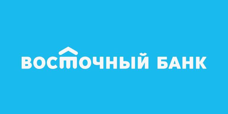 Онлайн заявка на кредит в банке Восточный