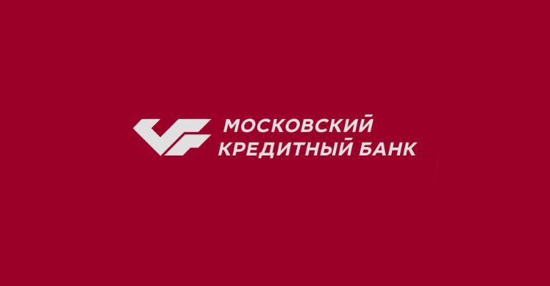 Онлайн заявка на кредит в МКБ банке