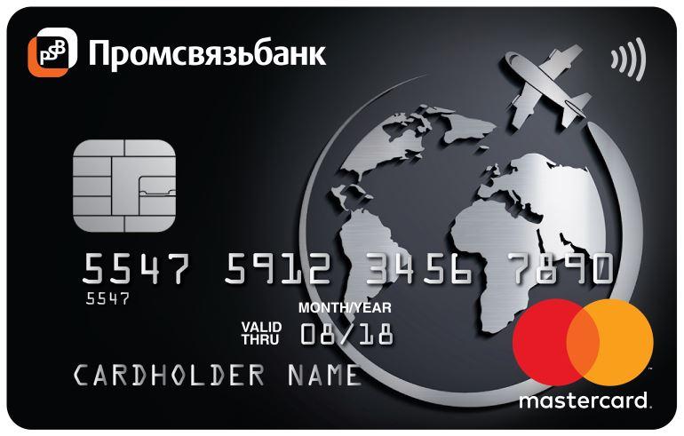 Кредитная карта «100+» Промсвязьбанка