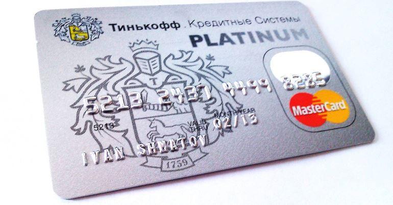 Преимущества Tinkoff Platinum