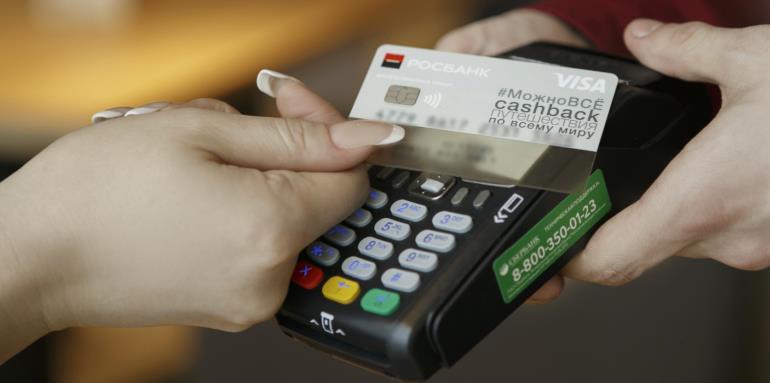 Кредитная карта «МожноВСЁ» от Росбанка: онлайн заявка и тарифы