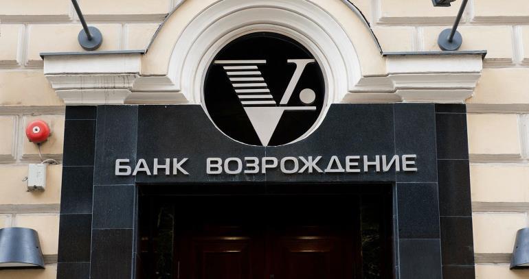 Расчетный счет для ИП в банке Возрождения