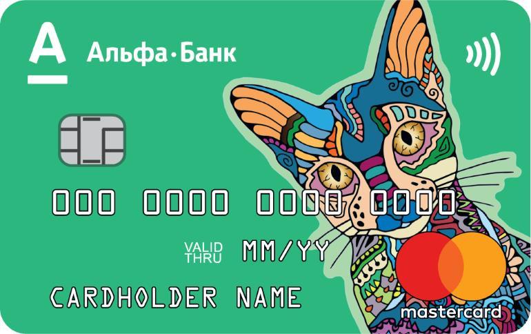 «Детская карта» Альфа-Банка