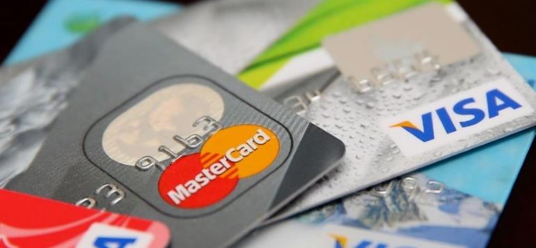 Оформление кредитной карты УБРиР «240 дней без %»