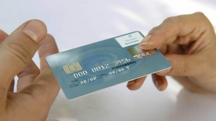 Кредитная карта без справки 2 НДФЛ