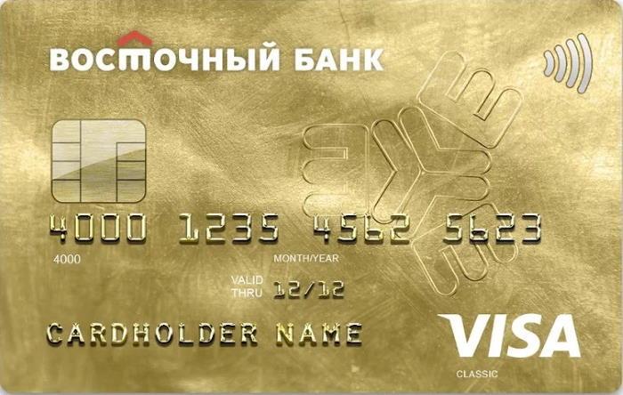 Кредитная карта Кэшбэк от Восточного банка