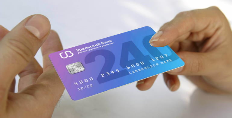 Привилегии для владельцев кредитки