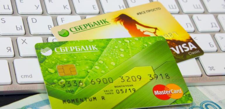 Перевод с кредитной карты ВТБ банка на карту Сбербанка