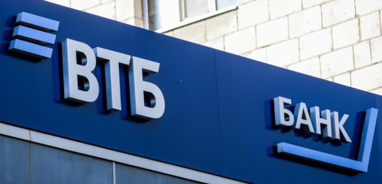 ВТБ банк - узнать одобрен кредит или нет