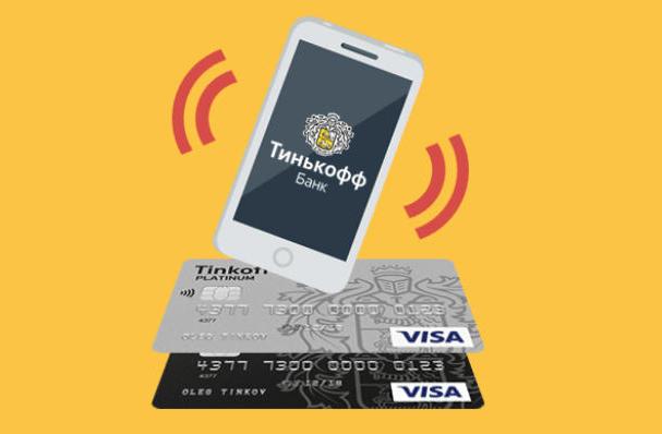 Как положить деньги с карты Тинькофф на телефон
