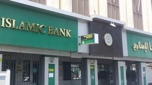 Исламские банки в России