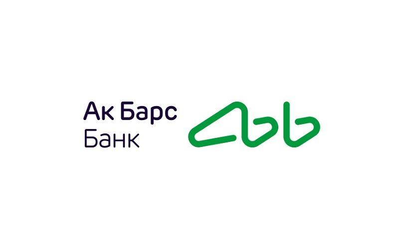 Онлайн заявка на кредит в Акбарс банке